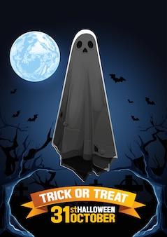 Happy halloween pozdrowienia z ghost unoszące się w powietrzu