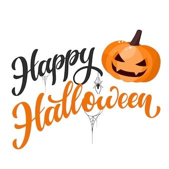Happy halloween ręcznie napisany tekst. projekt do druku, plakat, zaproszenie, t-shirt. ilustracja wektorowa