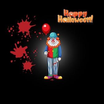 Happy halloween słowo logo z przerażającym klaunem