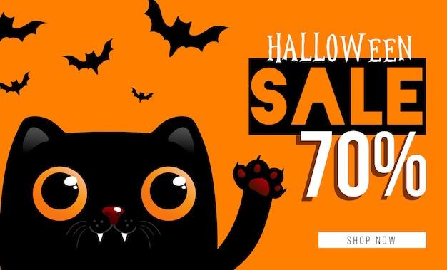 Happy halloween sprzedaż transparent lub party zaproszenie tło.ilustracja wektorowa eps 10