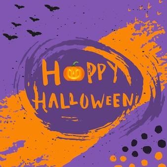 Happy halloween streszczenie plakat projekt z tradycyjnymi symbolami i ręcznie rysowane napis. ilustracja wektorowa może służyć do kolaży tapety, strony internetowej, kartki świątecznej, zaproszenia i partii.