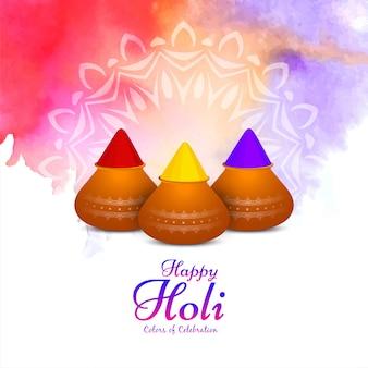 Happy holi kolorowe tło kulturowe
