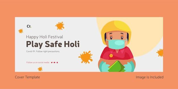 Happy holi play safe projekt szablonu strony tytułowej na facebooku holi