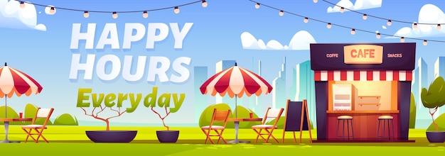 Happy hours w kawiarni na świeżym powietrzu z kawą i przekąskami. szablon transparent