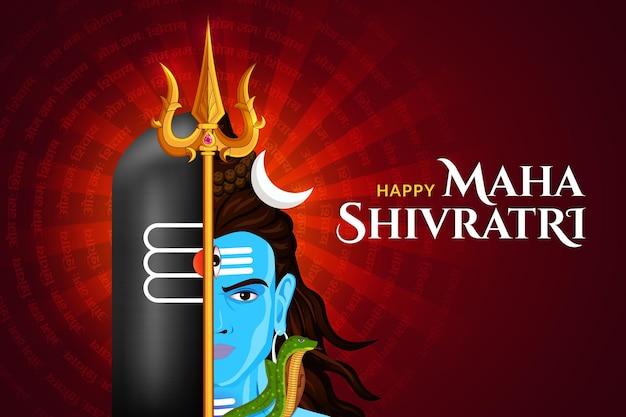 Happy maha shivratri, twarz lorda shankara z tłem shivlinga i trishul