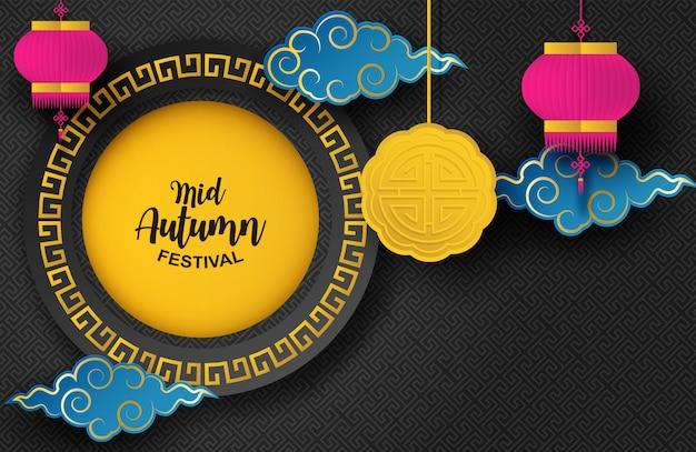 Happy mid autumn festival. festiwal ciasta księżycowego. projektuje z księżycowym tortem i chmurą na czarnym nocy tle, papierowy sztuka stylu tło.
