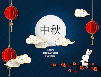 Happy Mid Autumn Festival