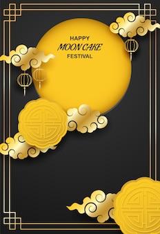 Happy moon cake festival, chiński festiwal połowy jesieni. projekt z księżycowym tortem i złotą chmurą na czarnym tle.