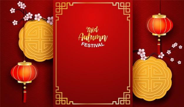 Happy moon cake festival, chiński mid autumn festival. projekt z lampą i tortem księżyca na czerwonym tle. tło w stylu sztuki papieru.