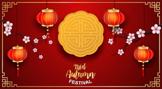 Happy moon cake festival, chiński mid autumn festival. projekt z lampą i tortem księżyca na czerwonym tle.