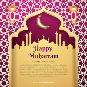 Happy muharram islamski nowy rok z życzeniami szablon mediów społecznościowych ulotka