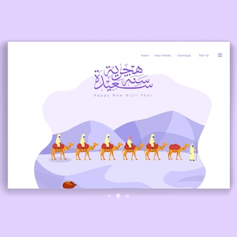 Happy new hijri year islamic calendar landing page