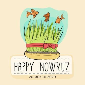 Happy nowruz