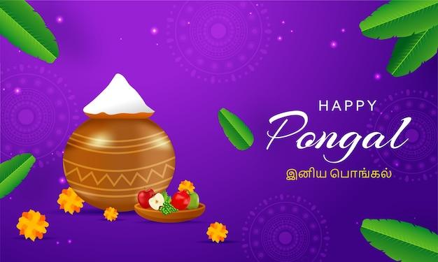 Happy pongal celebration banner design z tradycyjnym danie w brązowej glinianej garnku