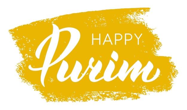 Happy purim ręcznie rysowane napis tekst żydowskie wakacje kartkę z życzeniami nowoczesna kaligrafia na żółto