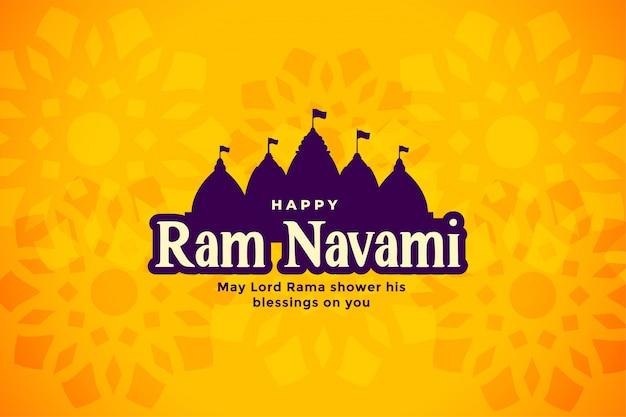 Happy ram navami piękny festiwal karty