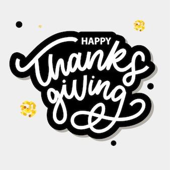 Happy thanksgiving calligraphy