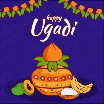 Happy ugadi z worship pot (kalash), fruits and salt bowl