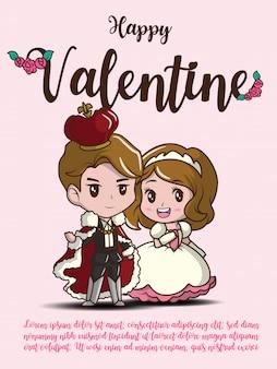 Happy valentine card., cute girl and boy cartoon.