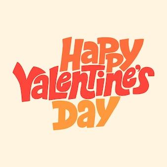 Happy valentines day handdrawn napis typografia cytat o miłości na walentynki