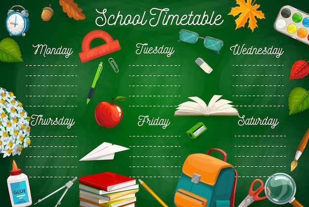 Harmonogram edukacji z papeterii szkolnej, tornistra, podręczników i jesiennych liści. wektor szablon harmonogramu zajęć z elementów uczenia się kreskówek. plan lekcji dla dzieci, planer tygodniowy dla ucznia