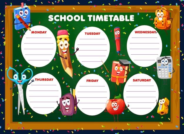 Harmonogram edukacji z postaciami papeterii szkolnej kreskówek. wektor tygodniowy terminarz zajęć z zabawnymi tornisterem, podręcznikiem i ołówkiem. plan lekcji dla dzieci dla uczniów