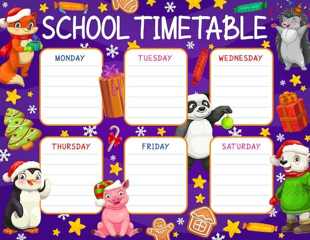 Harmonogram szkoły lub harmonogram z boże narodzenie prezenty rama tło wektor. tygodniowy plan szablonu rozkładu zajęć dla uczniów, planera edukacji i układów wykresów lekcji z świątecznymi pudełkami na prezenty i zabawkami