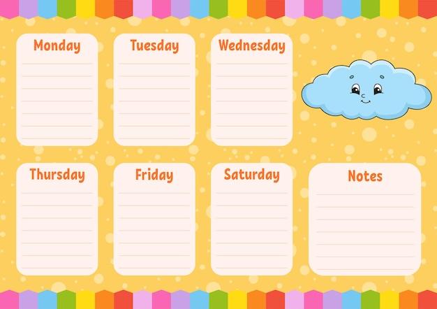 Harmonogram szkoły. śmieszna chmura. harmonogram dla uczniów. pusty szablon. planer tygodniowy z notatkami. postać z kreskówki.