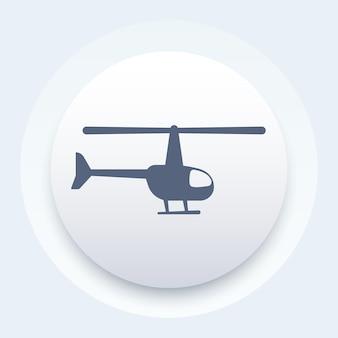 Helikopter ikona okrągły kształt, widok z boku, ilustracji wektorowych
