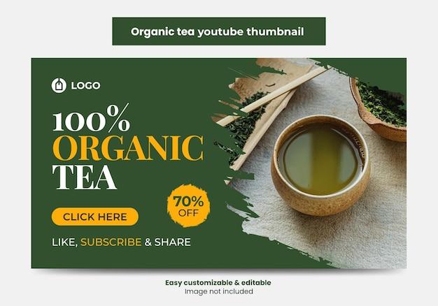 Herbata organiczna projekt miniatury youtube i szablon banera internetowego baner okładki wideo na herbatę