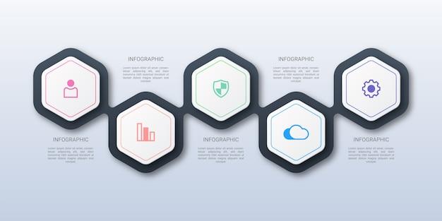 Hexagon business infographic