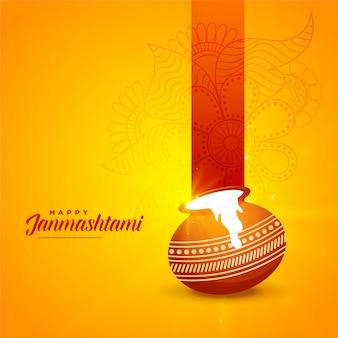 Hinduski festiwal janmashtami z matki kalash tłem
