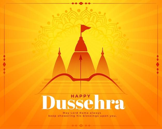 Hinduski festiwal szczęśliwej dasery życzy tła
