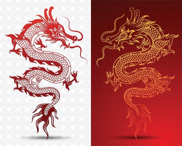 Hinese dragon