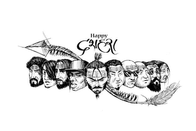 Hipster strzałki z dziesięcioma głowami indyjskiego myśliwego twarz projekt, ręcznie rysowane szkic wektor ilustracja.