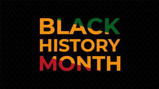 Historia afroamerykanów lub miesiąc historii czarnej