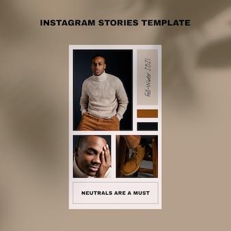 Historia na instagramie w modzie siatki