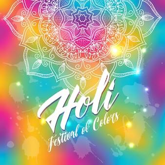 Holi banner karta zaproszenie na festiwal kolorów