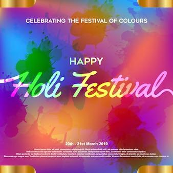 Holi festival tło