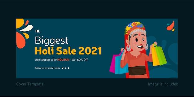 Holi największa sprzedaż szablonu projektu okładki mediów społecznościowych