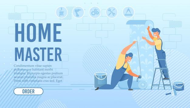 Home master online service banner