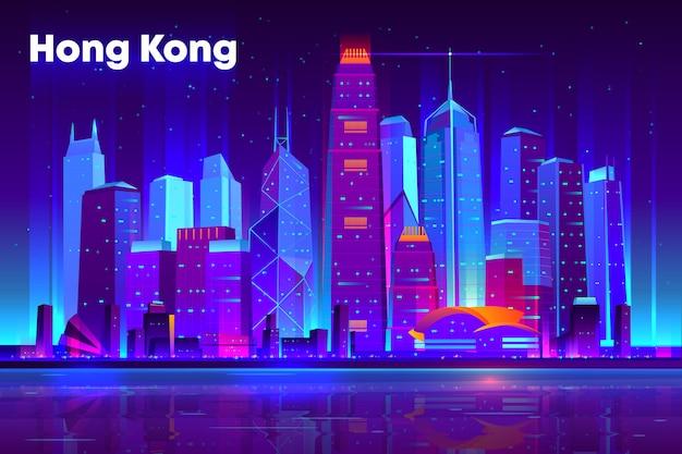 Hong kong miasto nocne życie kreskówka transparent, szablon plakatu.