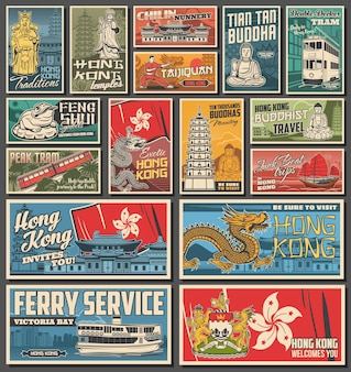 Hongkong podróży i charakterystyczne banery