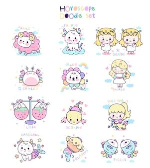 Horoskop zodiaku zestaw doodle styl