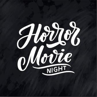 Horror movie napis w stylu kaligrafii na białym tle