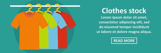 Horyzontalny koncepcja zapasów baner ubrania