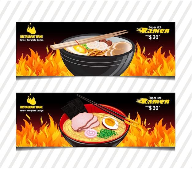 Hot ramen banner