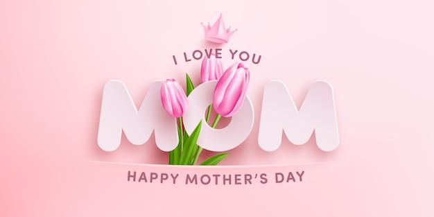"""""""i love you mom"""" transparent na dzień matki ze słodkimi sercami, kwiatkiem i różowym pudełkiem na różowym tle."""