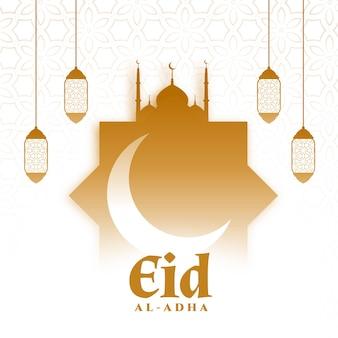 Id al adha bakrid festiwal islamskie powitanie