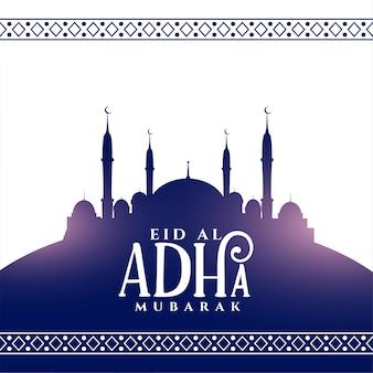 Id al adha islamski projekt powitania festiwalu